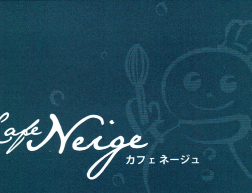 Cafe Neige